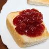 デンマーク産Fynboのいちごジャムを食べてみた&プレザーブスタイルって何?