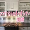 【持ち物紹介】ミニマリストのキッチンツール