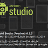 0.5.5 Android Studio