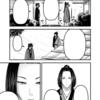 【本日公開】第124話「お転婆娘と顔無しの男」【web漫画】