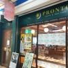 PRONT 新潟駅店