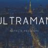 ネットフリックス『ULTRAMAN』 | 日本版アイアンマンになり損なった中途半端なアニメ