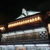 新宿の末広亭「深夜寄席」へ講談師神田松之丞さんを聴きに行く。