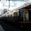 阪神9000系 9207F 【その23】