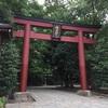 【御朱印】東京都 根津神社