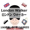 London Walker ロンドンウォーカー