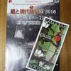 *川越市内の蔵を会場にした美術展