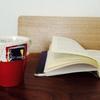 本のフリマアプリ「ブクマ!」招待コードで無料で本GET!?