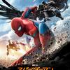 映画《スパイダーマン/ホームカミング あらすじネタバレ:あぶなかっしいヒーロー