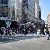 いつもの渋谷 長島有里枝展など