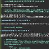 markdown-modeをEmacsにインストール