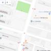星陵台3丁目(神戸市垂水区)
