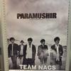 TEAM NACS 第16回公演 PARAMUSHIR ~信じ続けた士魂の旗を掲げて