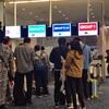 JAL短距離ビジネスクラス・スカイスイートⅢで行く台北フライト(大晦日・元日休みの弾丸年越し③)