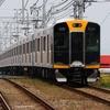阪神1000系 1208F 【その5】
