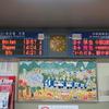 SFC修行第3弾1・2レグ目 ANA3769便・3749便 中部→那覇→石垣 搭乗記