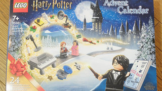 【LEGO】2020年版LEGOアドベントカレンダー「75981:ハリー・ポッター」が届いた!