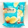 【コンビニ期間限定】カルビーポテリッチ シーソルト&ビネガー味がめっちゃ美味しい♬