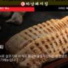 【ソウルでサムギョプサル】東方神起や2PMも来店した超人気店!「HANAM PIG HOUSE」で食べるサムギョプサルが美味しすぎた!