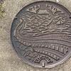 新潟県糸魚川市のマンホール