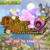 """【おすすめ】""""defense witches2(ディフェンスウィッチーズ2)""""という無料ゲームアプリを遊んで色々と紹介していく 13作品目"""