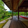 京都・大原 - 初夏の花咲く 大原 実光院