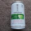 【サンスター 緑でサラナ 体験談】豊富なビタミンとミネラルで悪玉コレレステロールを抑制しよう!