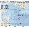 2017年08月13日 12時13分 青森県東方沖でM4.3の地震