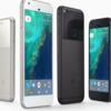 Google、新型スマートフォン「Pixel」「Pixel XL」を正式発表。Android 7.1を搭載。GoogleのVRプラットフォーム「DayDream」にも対応。
