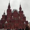 ロシア国立歴史博物館を訪問してきました(2020・春のヨーロッパツアー⑲)
