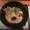 三代目晴レル屋(多治見市)鶏白湯鶏soba 800円