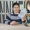 SENNHEISER MOMENTUM True Wireless 2 音質は良いけどマイク品質は悪い?詳しくレビュー