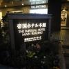マンガジャパン&デジタル・マンガ協会の合同新春の会