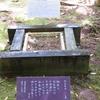 万葉歌碑を訪ねて(その1155)―奈良市春日野町 春日大社神苑萬葉植物園(115)―万葉集 巻九 一七四二