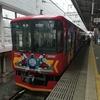 京阪お正月フリーチケットで交野線を降りつぶし