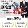 【速報】リストラ53歳が90日でリッチに劇変!!