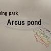 フィッシングパークアルクスポンド 宇都宮【家族連れに優しい釣り場。場所や料金のご案内。】