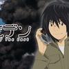 東のエデン (2009) アニメ感想