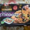 オーマイプレミアム 彩々野菜 舞茸となすの香味醤油