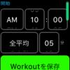 【アップルウォッチ3】運動アプリ おすすめは?