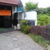 伊豆大島の郷土料理屋さん「雑魚や紀洋丸」がうわさ通りの美味しさだった