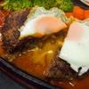 東京食肉市場まつりで買った和牛で食べたいレシピまとめ