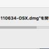 VirtualBoxのアップデート(5.0.26->5.1.6)