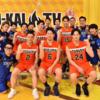 6/8 炎の体育会TVにバスケ男子日本代表が出演!!!富樫、篠山などの選手が活躍!!