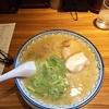 福岡に来たら食べてみて! 知る人ぞ知る【元祖赤のれん筋ちゃんラーメン】