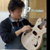 【参加者大募集】T's Guitars エレキギター&ベース オーダー相談会!