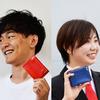twitterプレゼント企画|walpacコイン&カードケース当選者発表!