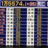 スタンダール『イタリア紀行(1817年)』精読(遅読)Ⅷ