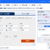 2021年6月15日(火)は、名古屋の東海ダービー(SPⅠ)