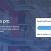 TweetDeck(web)起動時にログイン画面が現れることがある